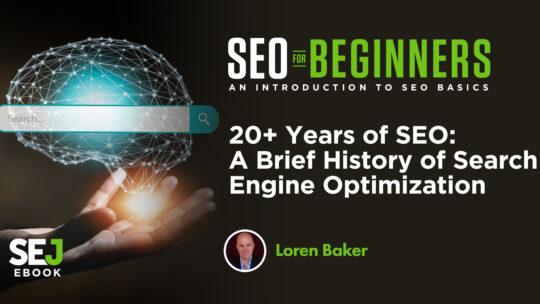 Una breve historia de la optimización de motores de búsqueda