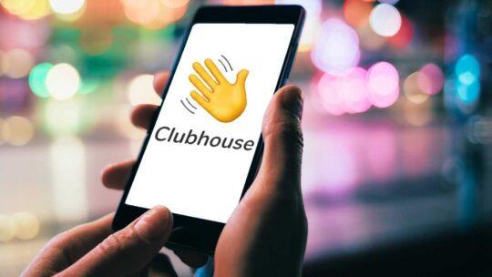 La 'fuga' de la casa club podría ser solo un rasguño de datos