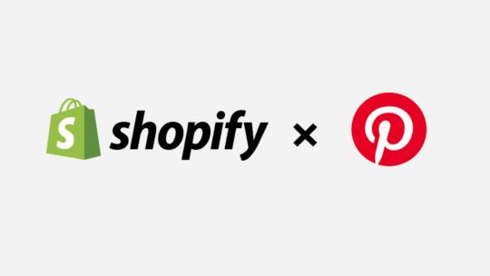 Pinterest expande la integración de Shopify en todo el mundo